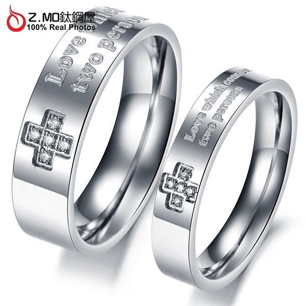 情侶對戒指 Z.MO鈦鋼屋 情侶戒指 十字戒指 白鋼戒指 十字對戒 字母戒指 簡約素色 刻字【BKY328】單個價
