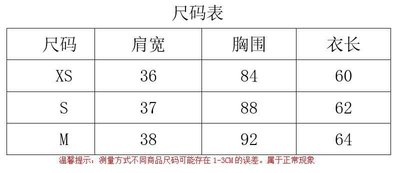 CHOCOOLATE X Minion夏季純棉小黃人印花圓領短袖T恤女寬松潮1036小黃人周邊