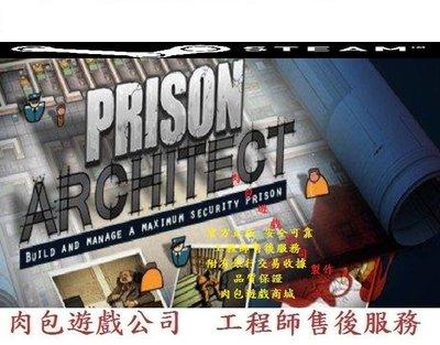 PC版 官方正版 STEAM 肉包遊戲 監獄建築師 Prison Architect Standard