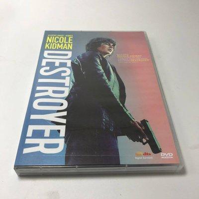 高清DVD碟片 妮可基德曼主演 無間煉獄 Destroyer 精美盒裝