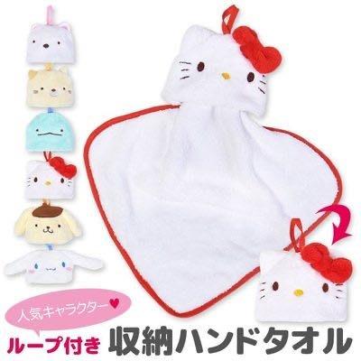 Hello kitty 可收納擦手毛巾