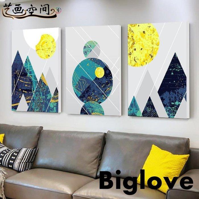 臥室抽象裝飾畫客廳畫沙發背景墻畫壁畫現代簡約玄關墻面豎版掛畫
