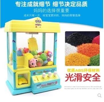 娃娃機 抓娃娃機迷妳兒童夾公仔小型家用投幣遊戲幣兒童節玩具  JD   全館免運