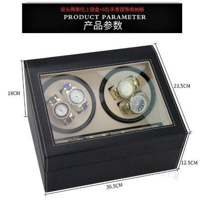 需預購雙頭黑色PU電動馬達手錶收納盒自動上鍊手錶盒機械表搖表器收藏盒