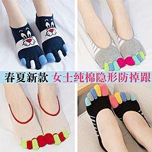 【berry_lin107營業中】隱形防滑女士五指襪棉短襪夏季低幫淺口女船襪薄款襪子