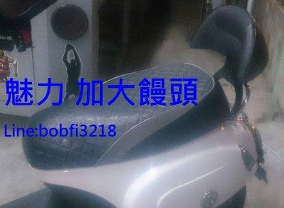 2015 改良版 / / 加大饅頭/ /  魅力 後靠背 水鑽 消光 施華 果凍 MANY 50 100 110 饅頭 靠背 台中市