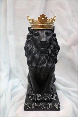 (台中 可愛小舖)波麗黑色獅子獅王黃冠...
