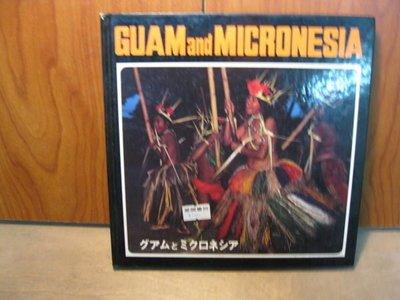 【愛悅二手書坊 17-24】 GUAM and MICRONESIA