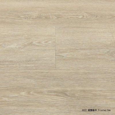 【貝力地板】韓國原裝進口DECORIA地板DIY塑膠地板 -樹系列0022 凝霜橡木(19片/1坪)可代客施工