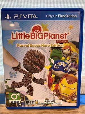 幸運小兔 PSV遊戲 PSV 小小大星球 漫威超級英雄版 中文版  SONY PS Vita 主機適用 庫