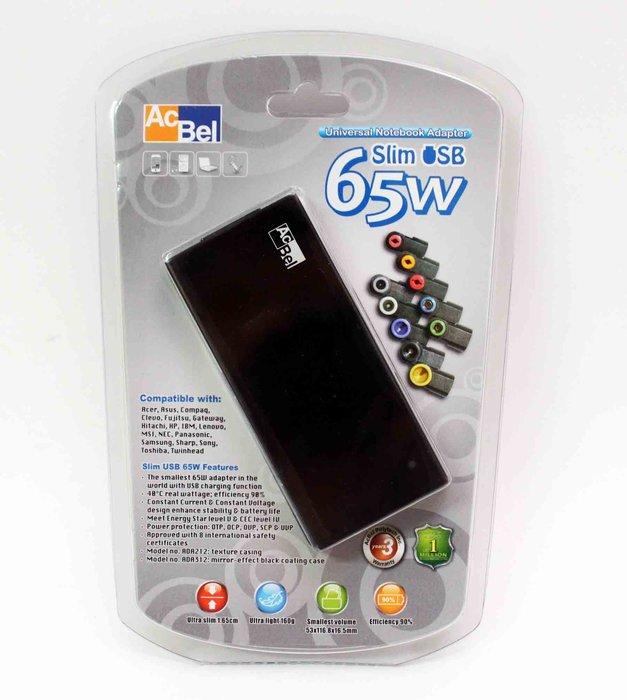 【開心驛站】AcBel 康舒Slim USB 65W 筆記型電腦變壓器(支援手機充電) ADA312