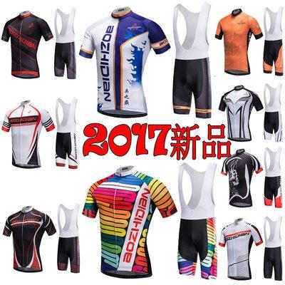 【綠色運動】2017新款 男女士夏季短袖背帶套裝 自行車衣 腳踏車衣 單車衣 多款可選 排汗透氣速幹 車衣車褲 莞