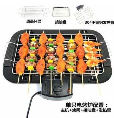 電烤爐電燒烤爐架烤串爐家用室內無煙烤肉爐韓式羊肉串烤肉機五檔 尚美優品