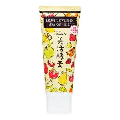 【出清】日本 LOSHI 美活酵素 泡泡潔面乳 150g 洗面乳 添加80種果實與野草的濃縮發酵萃取 洗面奶 自然派