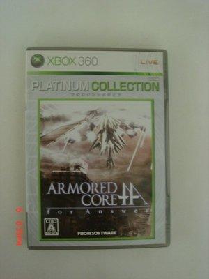 XBOX360 機戰傭兵FA  Armored Core for Answer