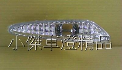 ☆小傑車燈家族☆全新限量超亮版bmw x3 e90 e60 e46-02年小改款晶鑽側燈限量供應中