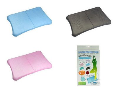 WiiFit 塑身平衡版防滑矽膠果凍套 三色供應 防滑防髒污【台中恐龍電玩】