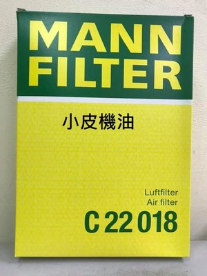 【小皮機油】mann c22018 空氣芯 mini 三代 f54 f55 f56 f57 f60 f48 空氣濾芯