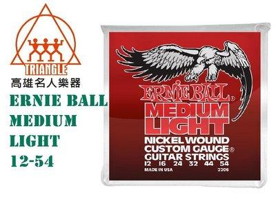 【名人樂器】Ernie Ball MEDIUM LIGHT G弦纏繞 電吉他弦 吉他弦 (12-54) P02206