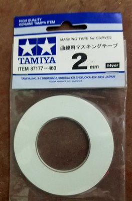 Tamiya-田宮-87177-Masking Tape- for Curves-可曲膠纸-2mm -  -M-077