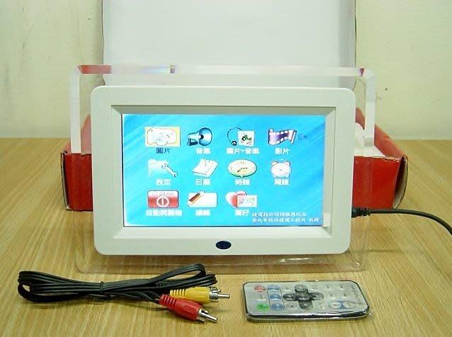 【小劉2手家電】很新的ARKO 7吋數位相框,DP-003型