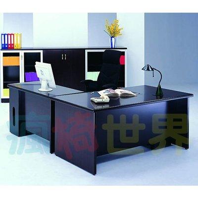 《瘋椅世界》OA辦公家具 全系列 高級 木製 主管桌 EN-504 董事長桌/老闆桌/辦公桌/工作桌 需詢問