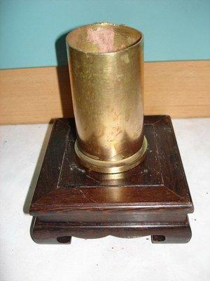 (風采堂)珍藏一個絕版的-國軍砲彈所製作的筆筒(少)