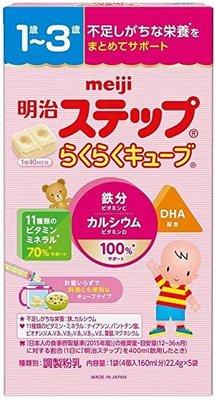 (現貨在台) 日本明治二階境內奶粉外出條5入
