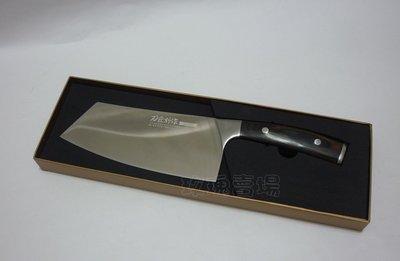 (玫瑰Rose984019賣場)日本SODAMAIN 仙德曼刀匠別作 日式菜刀(尖)~超鋒利.耐用.手感佳(切菜刀)