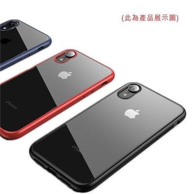 【愛瘋潮】QinD Apple iPhone XR 亮彩保護殼 硬殼 背殼 保護殼 手機殼