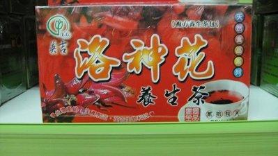 【正億蔘藥行 】 英吉洛神花養生茶   10盒免運    (老客戶享原優價優惠.請詢問)180