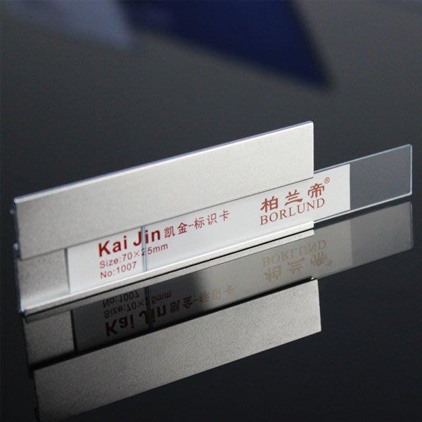 5Cgo【批發】含稅16981719172可定制印刷金屬胸牌員工工作牌名片卡胸卡姓名牌工牌 磁性磁鐵7*2.5(10個)