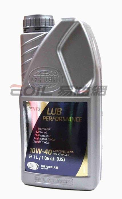 【易油網】PENTOSIN 10W40 LUB PERFORMANCE 10W-40 合成機油SHELL
