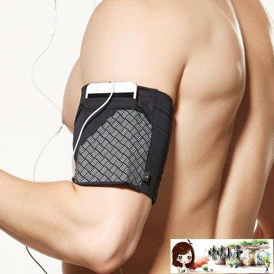 臂包 新款彈力貼身手臂包蘋果8手機臂袋騎行跑步手腕包男女運動手臂帶  【晴晴小屋】