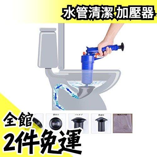 日本 Coquimbo 水管清潔 加壓器 Z3525 過年大掃除 通馬桶水管 垃圾頭髮 清潔保養 通樂【水貨碼頭】