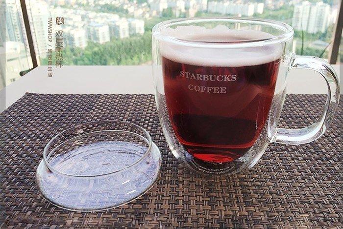 歐洲BODUM定制 ~2010款~ 限量版 STARBUCKS 星巴克 雙層 玻璃杯 350ML
