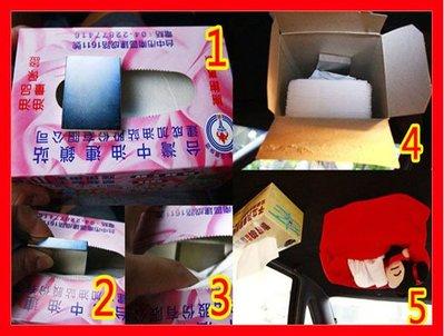 釹鐵硼強力磁鐵-電磁鐵-60mmx60mmx10mm-磁吸式車頂面紙盒專用