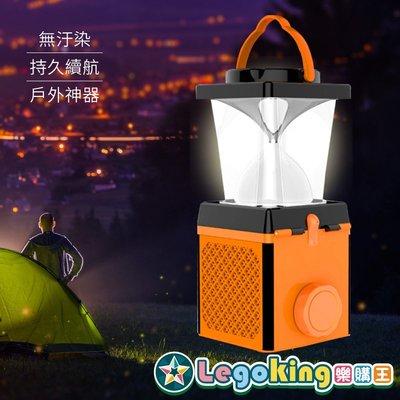 【樂購王】 特價促銷 戶外露營《海水手提燈》鹽水燈 多功能燈 旅行戶外便攜 環保無毒 USB孔 緊急充電【B0773】