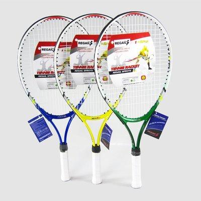 網球拍 3-12專用青少年兒童初學網球拍超輕單人網球訓練組合套餐 HH367