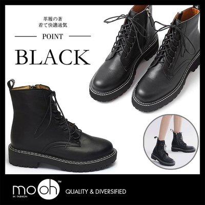 馬丁靴 拉鍊短靴綁帶軟皮厚底短靴 黑色 mo.oh(歐美鞋款)