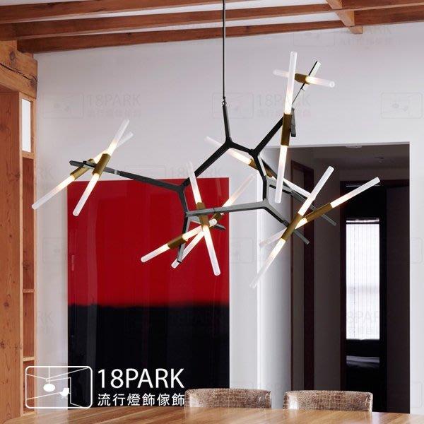 【18Park】線條交錯 Lanvin light [ 浪凡光吊燈-20燈(寬) ]