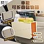 普特車旅精品【CR0228】車載掛式折疊垃圾桶...