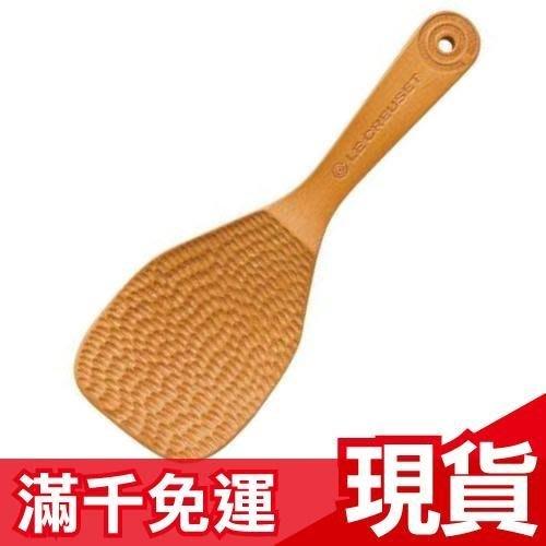 法國 Le Creuset 天然木材 楓木實木 超輕 飯勺飯匙飯杓 保證正品 交換禮物☆JP PLUS+