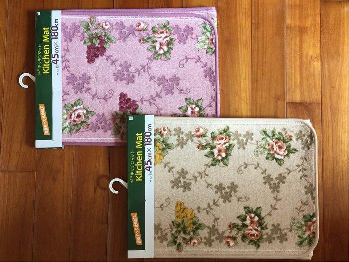 發現花園 日本選物 ~日本製 廚房地墊 45*180 cm~玫瑰花果 卡其 / 紫色