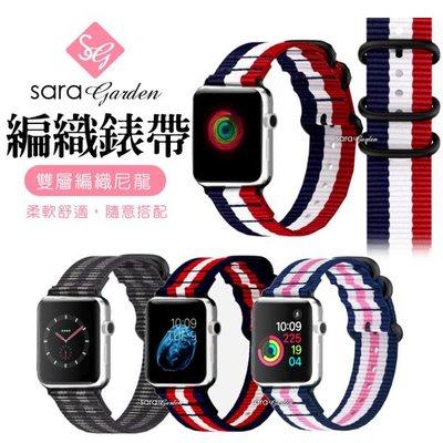 Apple Watch 1 2 3 尼龍編織撞色透氣錶帶 38mm 42mm