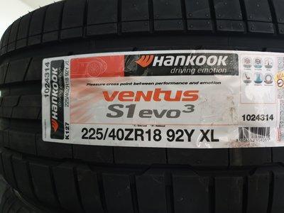 HANKOOK韓泰S1 evo3(K127)225/40/18(ps4 ps91 s007)現金完工價$4100