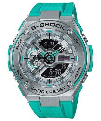 正品正貨有門市 - 全新日本版 G-shock G-STEEL GST-410 GST-410-2A GST-410-2AJF Japan Version手錶