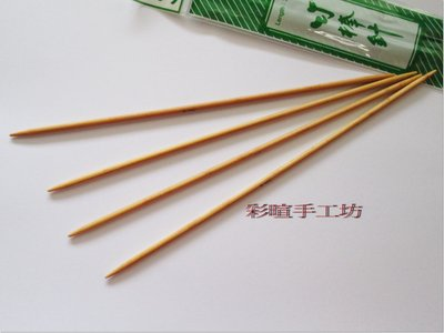 毛線編織~台製短竹棒 4本針(長20c...