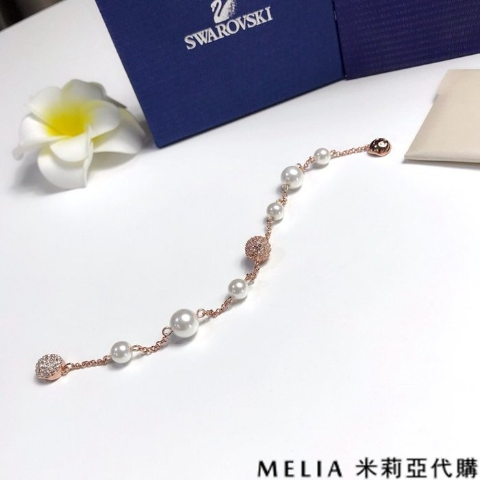 Melia 米莉亞代購 美國精品代購 Swarovski 施華洛世奇 飾品 手鍊 鍍玫瑰金珍珠手鍊 百搭迷人 百變魔鍊