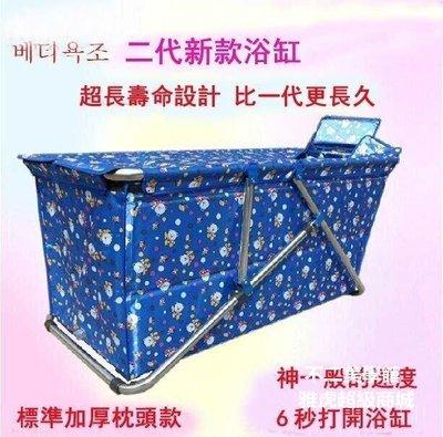 【格倫雅】^昇級貝特折疊浴缸沐浴桶泡澡桶保溫省水非木桶非充氣不銹鋼衛浴122[g-l-y36